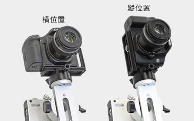 Esempio fotocamera disassabile